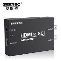 视瑞特HDMI转SDI转换器 HDMI to SDI HDMI TO SDI  高清信号输入