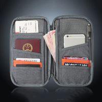 工厂直销多功能证件包  中长款护照保护套 机票夹旅行证件套