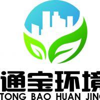 深圳市通宝环境技术有限公司