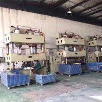供应二手洗衣机外壳拉伸油压机400吨四柱式双缸油压机价格