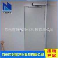 洁净室专用 电子连锁90度电动平开门机 自动平开门机组PM80