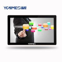 YCTIMES扬程18.5寸21.5寸电容屏触摸一体机 立式多点商用教学查询触摸一体机