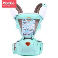 腰凳四季多功能婴儿双肩卡通抱带母婴背带坐凳前抱式夏季一件代发