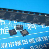 TI原装现货CC2640R2FRSMR 蓝牙5.0芯片 CC2640低功耗蓝牙IC 深圳现货