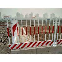 郑州厂家供应建筑工地临边护栏网 洞口防护栏杆 基坑护栏