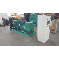 直销潍柴120KW柴油发电机组WP6D152E200 消防工地移动发电专用
