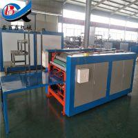 厂家直销编织袋印刷设备 定制加大吨包袋印刷机