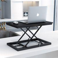 爱多特升降桌站立式办公电脑桌桌上桌可折叠办公桌移动式工作台