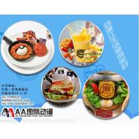 创业西式快餐加盟品牌连锁店选择AA动漫前景好