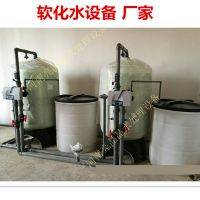 沈丘锅炉软水器 去离子水设备 1吨全自动软水机 除垢效果明显