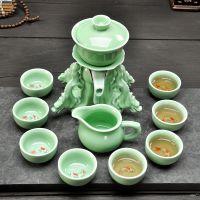 高级青瓷小鱼自动茶具套装懒人冲茶器家用客厅办公室茶具礼品