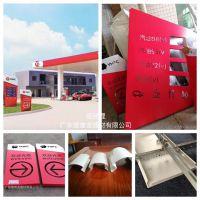 粤运能源长方形雨棚包边3mm氟碳铝单板价格-300面防风铝条扣标准