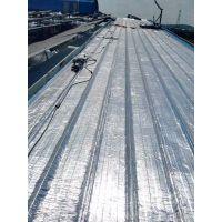 宁波专业彩钢厂房防水维修工程厂家自粘片状沥青铝箔防水卷材