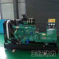 威海120千瓦柴油发电机组 养殖工程备用电源 潍柴120kw全铜发电机