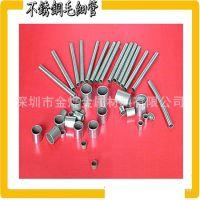 日本进口医疗用毛细管 SUS304 316L精密不锈钢管 国内切割 无毛刺