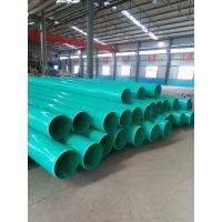 PVC-UH排水管材110mm-1200mm厂家直销SN4-SN12.5