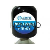 上海沪正各型号透明防静电涂料阻值稳定时效性长