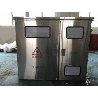 新疆YG不锈钢电控箱厂家 海南YG不锈钢弱电箱监控不锈钢箱质量保证
