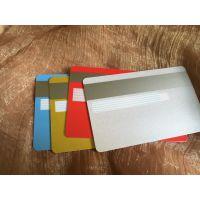 供应超市会员卡 39条码卡 扫描消费卡 连锁会员卡