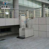 济南YJL系列无障碍家用电梯室内外小型家用升降机升降平台