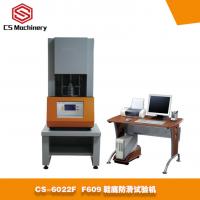 硫化橡胶无转子硫化仪、诚胜 电脑式橡胶硫化机