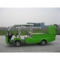 供应绿通电动货车货箱可承载2000Kg