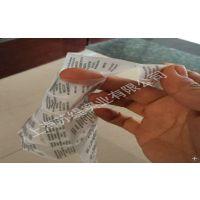 TPU透明软皮标/磨砂皮标上海工厂