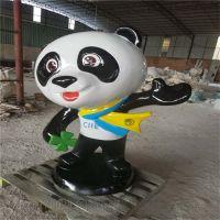 玻璃钢展览吉祥物卡通雕塑、玻璃钢展览会形象卡通定做厂家