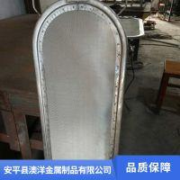 广东高效叶片过滤机过滤网板厂家生产