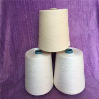 涤棉纱T65/C35 21支28支裕邦纺织现货