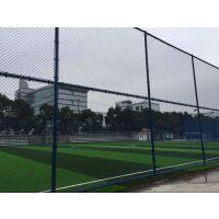 厂家直销球场围栏网体育场围栏网勾花网护栏球场护栏
