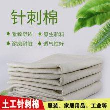 孕婴pp棉-扬中瑞达无纺厂厂家