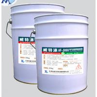 电器柜带电清洗剂,电气设备清洗剂,碳氢清洗剂威特涤AF-300II