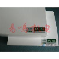 大量提供日本笠原理化KRK溶存酸素计DO-10Z