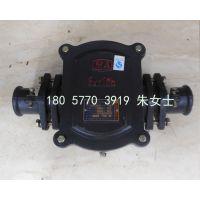 矿用隔爆型低压电缆接线盒BHD2-100A-2T