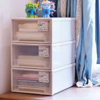 天马透明塑料抽屉式收纳箱储物组合衣柜内衣服收纳盒大号杂物整理