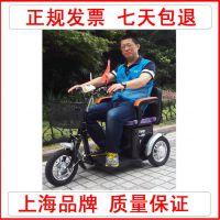 供应上海斯雨特单人座老年代步车 HQ1001 新款智能慢启动 老人电动三轮车残疾车