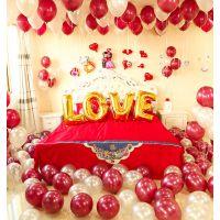 婚庆结婚用品新婚房布置装饰卧室浪漫创意婚礼气球吊坠彩带条拉花
