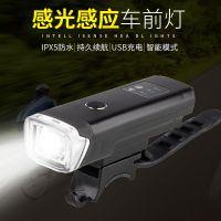 USB充电触摸光感头灯前灯骑行山地车自行车前灯手电筒骑行配件