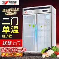 银都展示柜商用多功能大二门点菜柜保鲜陈列柜冷藏柜饮料立式冰