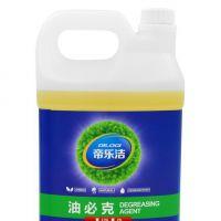 厂家直销批发 帝乐洁 油必克 3.8升 厨房清洁剂 机械除油剂