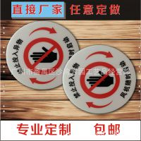 厂家供应PVC安全标识牌 设备标牌 不干胶标签标贴牌