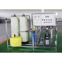 0.5吨单极反渗透设备|水处理设备