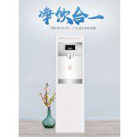 办公室加热制冷一体机饮水机商务机Y1251 安吉尔直饮机冰温热款(Y1251LKD-ROM)