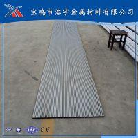 ASTM B265 钛无缝管 TA2 钛合金焊接管