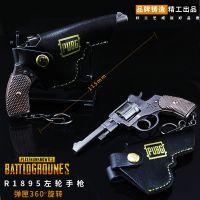 绝地求生今晚吃鸡游戏周边 左轮手枪98k狙击枪钥匙扣 合金武器