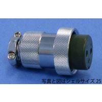 日本七星科学连接器NCS-252-P武汉恒越峰现货包邮