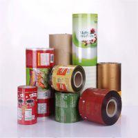彩印复合 食品包装卷料原产品展示页PA+CPP标准8丝