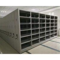 厂家直销档案室密集柜密集架