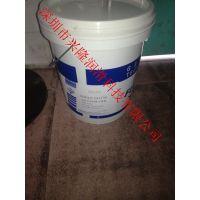 销售 福斯RENOLIT CA-LT 50耐水润滑脂
